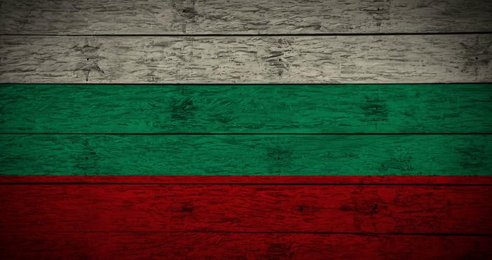 Честваме 111-тата годишнина от обявяването наНезависимостта на България. На тази