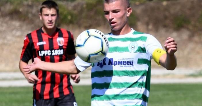 Юношите младша възраст на Черно море победиха тима на Локомотив
