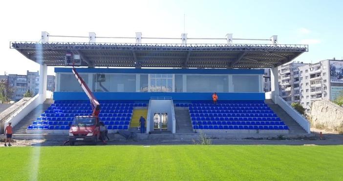 """Новата трибуна на стадион """"Спартак"""" вече е готова.Тя е вдигната"""