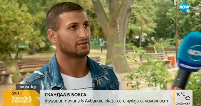 Кадър Нова твБългарски състезател почина, докато се боксира под чуждо