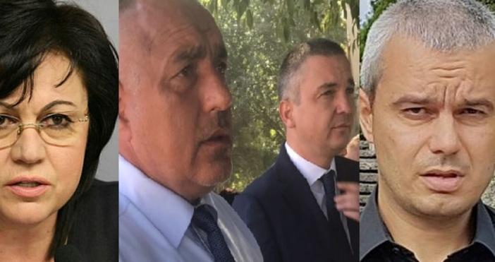Кандидатът за кмет на Варна Костадин Костадинов написа остър пост