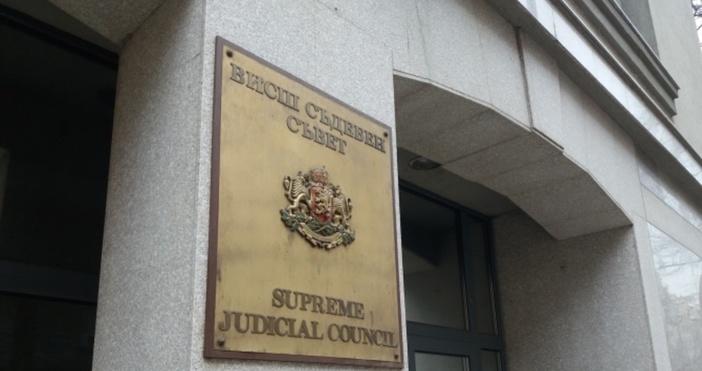 Съдийската колегия на ВСС излезе с позиция на сайта на