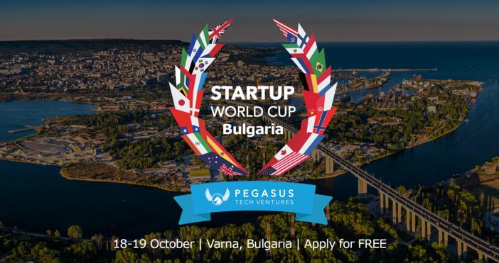 За първи път в България ще се проведе квалификация за