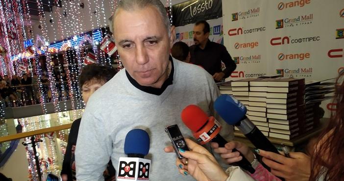 Христо Стоичков говори пред медиите преди мача между ветераните на