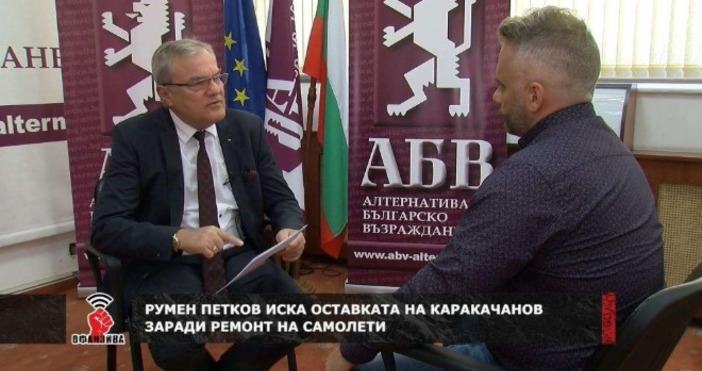 Кадър: Канал 3Партия АБВ поиска оставката на вицепремиера и министър