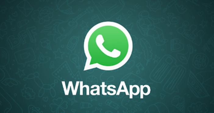 На официалния уебсайт на WhatsApp се появи съобщение, че от