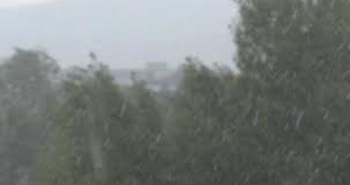 За днес е обявен оранжев код за интензивни валежи от