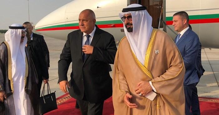 Министър-председателят Бойко Борисов пристигна в Обединените арабски емирства, където ще