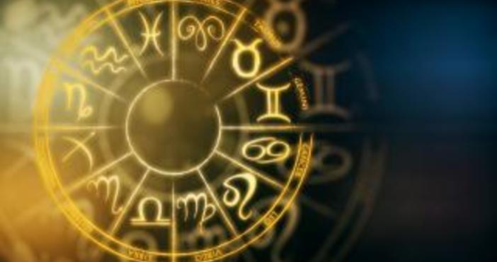 lamqta.com/horoskop-za-denq/blogОвен Преди да вземете телефона и да наберете някакъв номер,