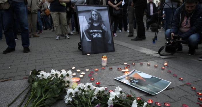 Снимка Булфото, архивИзмина една година от убийството на телевизионната водеща