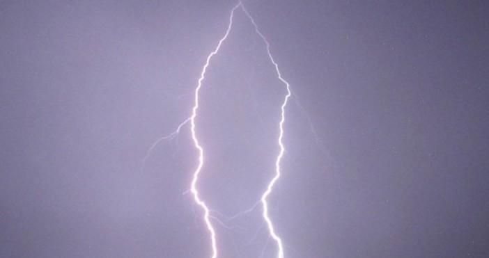 Националната метеорологична служба на Гърция издаде днес предупреждение за очаквани