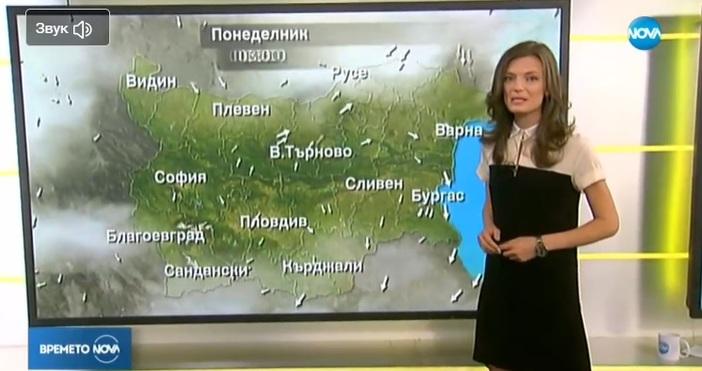 Днес облачността над страната ще е предимно значителна и по-късно