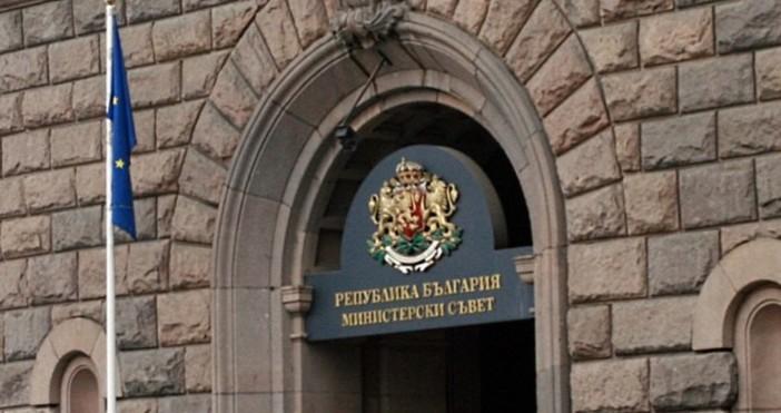 Министерски съвет се събира, за да обсъди ситуацията с протестите