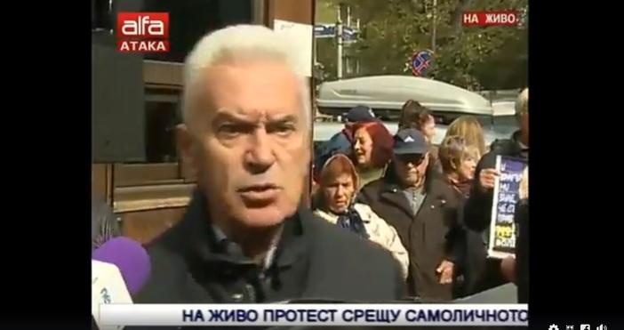 Лидерът на партияАтака Волен Сидеров поведе протест пред Българската национална