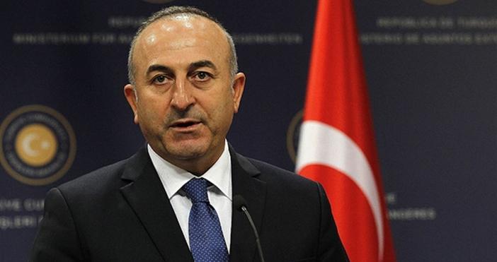 Анкара. Турският външен министър Мевлют Чавушоглу обяви, че страната му