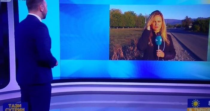 БТВ разкри информация от свои източници за петимата загинали от