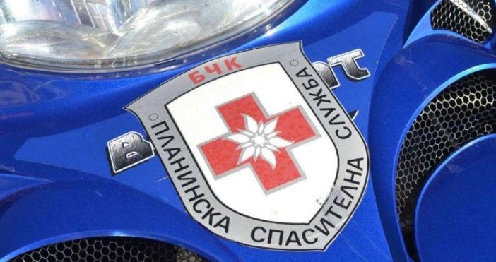 Планинските спасители от Сандански с помощта на пожарникари успяха да