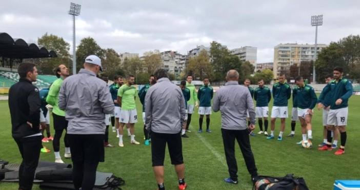 Отборът на Черно море проведе последната си тренировка във Варна