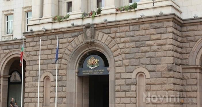 Източник и снимка: Novini.bgПравителството одобри допълнителни разходи през 2019 година