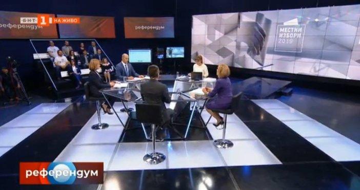 offnews.bgВъв вторник вечерта в предаването