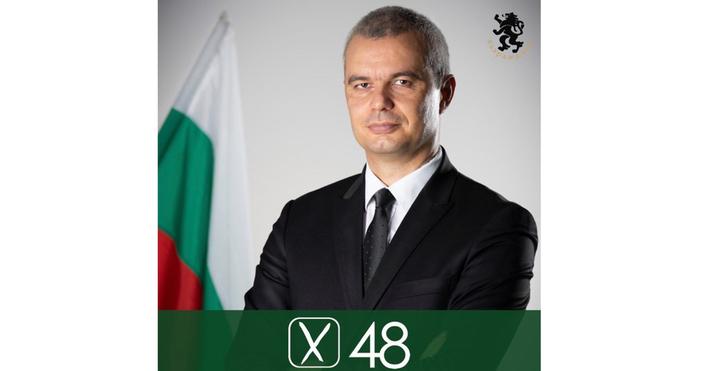 След изтекла информация от израелски медии, публикувана вчера от българските