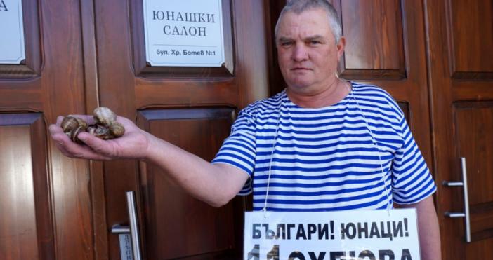 Снимка: Булфото11 охлюва футболисти е подготвил председателят на българските мъже