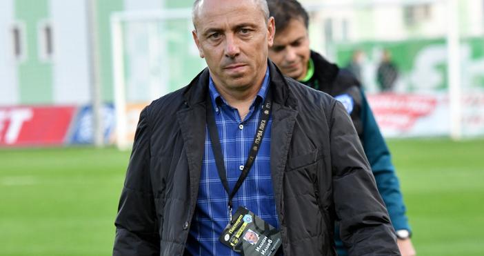 Наставникът на Черно море Илиан Илиев коментира победата с 2:0
