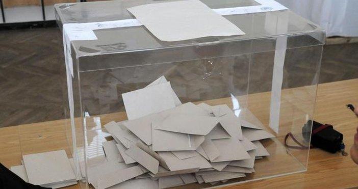 focus-news.netНа брифинг говорителят на ЦИК Александър Андреев съобщи, че избирателната