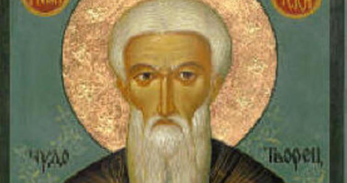 На 19 октомври (понеделник)църквата почита Свети преподобни Иван Рилски Чудотворец