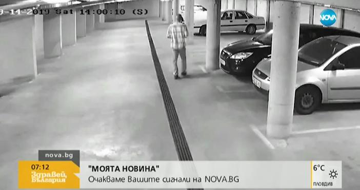 Кражба на колело от подземни гаражи в София в сграда