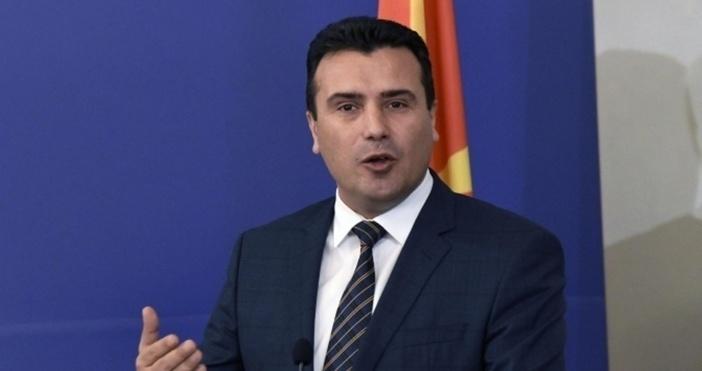 Снимка: Зоран Заев свиква предсрочни парламентарни избори