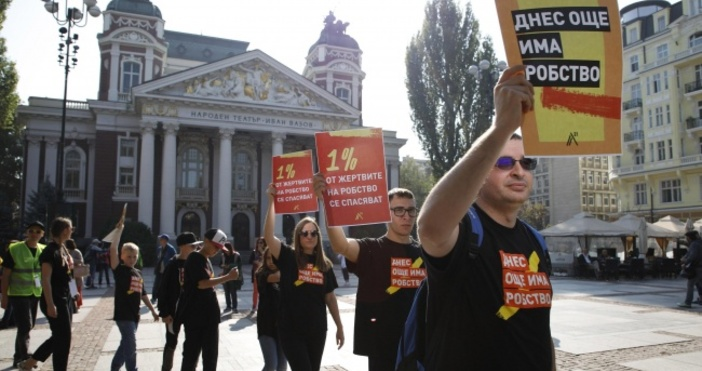 "Снимка БулфотоЗа шеста поредна година Фондация ""А21 България"" организира в"