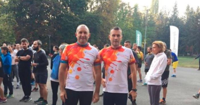 Снимка: Президентът Румен Радев тича благотворително за хора с увреждания