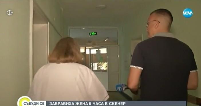 70-годишната Асенка Христова дори беше обявена за издирванеЛекари забравиха пациент