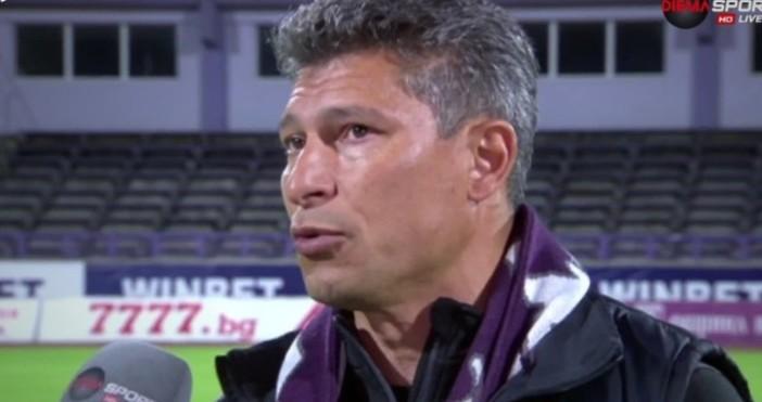 Вече бившият селекционер на българския национален отбор Красимир Балъков говори