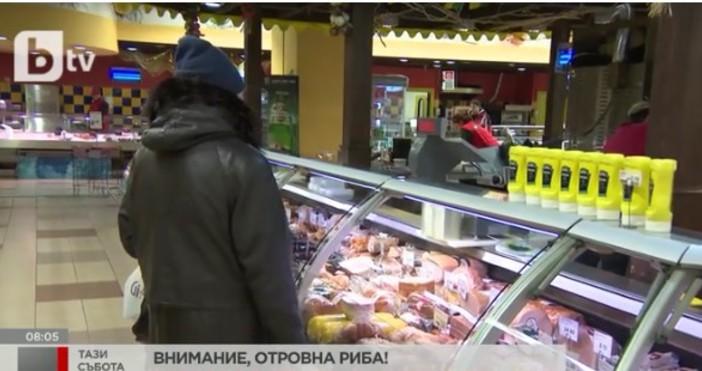 Българската агенция по безопасност на храните (БАБХ) изтегли над 250
