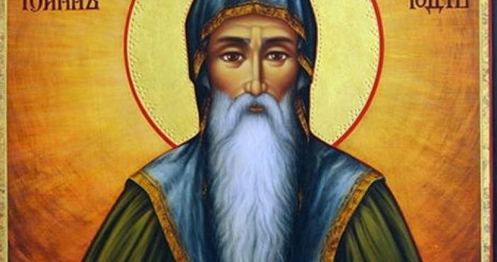 На 19 октомври православната църква почита паметта на св. Йоан