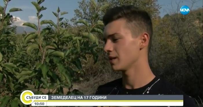 Снимка: Земеделец на 17 години стана хит в социалните мрежи