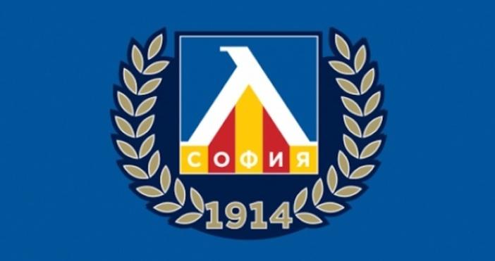 Снимка: НАП запорира сметките на Левски