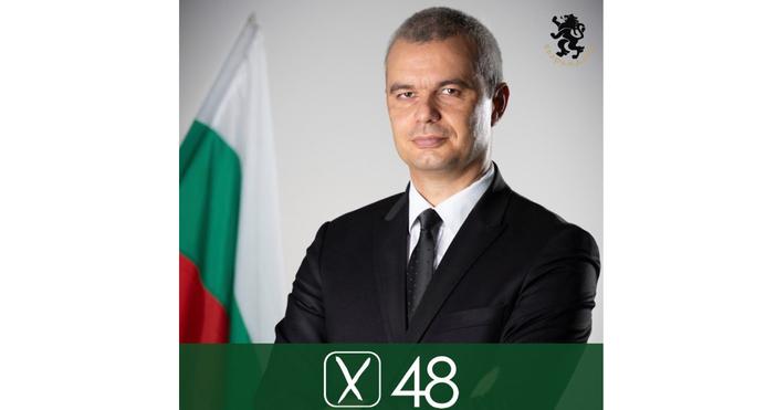 На 18 октомври се проведе отворена среща на Костадин Костадинов