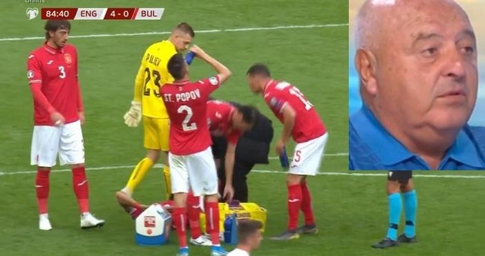 Снимка: Феновете не вярват! Това ли ще е новият треньор на България? Венци Стефанов посочи три имена