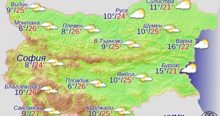 Днес над България ще бъде слънчево. Преди обяд в източните