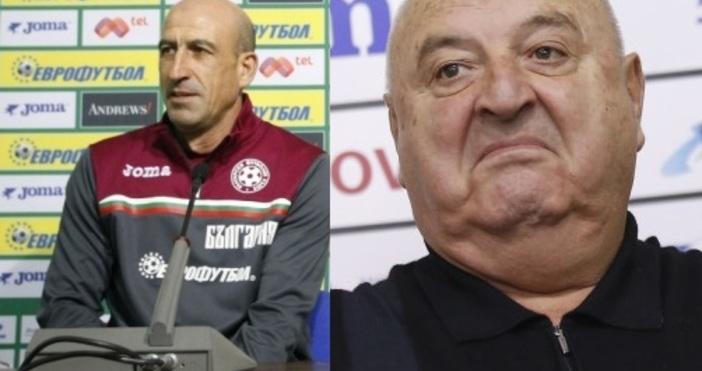 Снимка: Лечков отговори на Венци Стефанов за избора за национален треньор по футбол