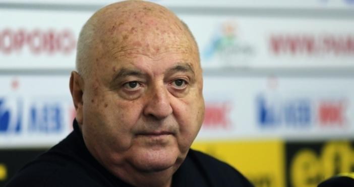 Снимка: Венци Стефанов: Дерменджиев не е селекционер! Как така Лечков решава еднолично?!