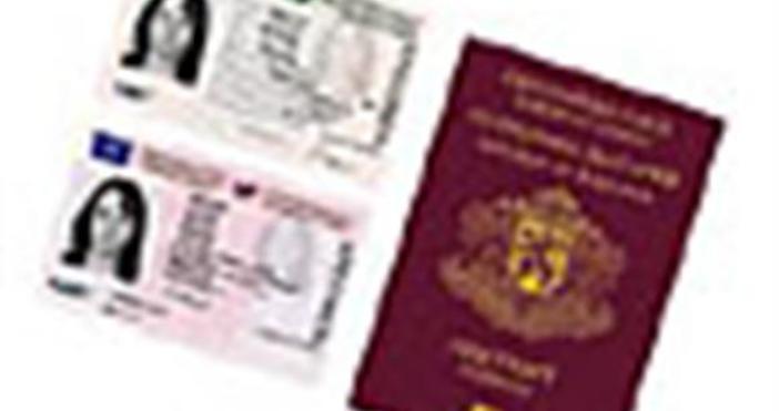 """илюстраци: ОД МВР - ВарнаСлужителите на звената """"Български документи за"""