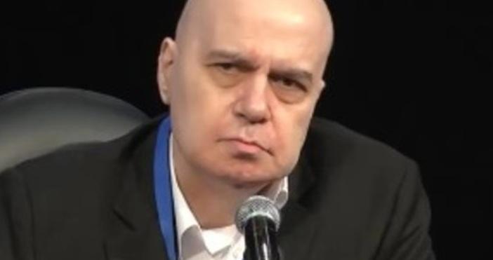 Слави Трифонов обяви, че на 22 октомври ще разкрие подробности