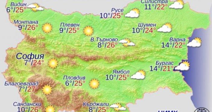 Във вторник ще е слънчево, преди обяд в източните райони