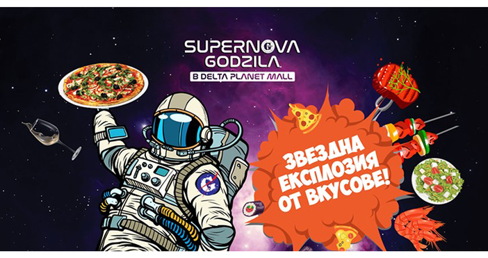Новата кулинарна звезда на Варна вече радва с вкусни изненади