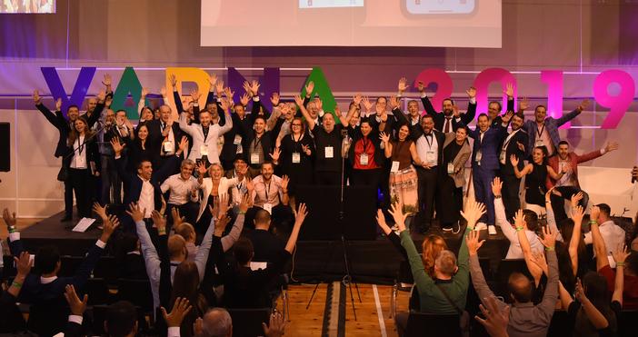 За пета поредна година една от най-големите конференции в Югоизточна