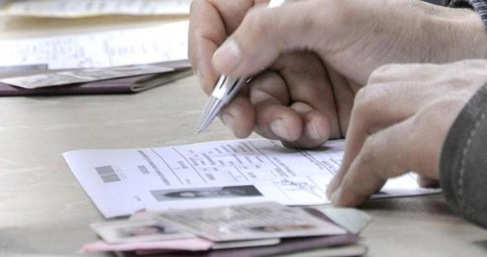 Пет общини заемат челните места в класацията по новорегистрирани жители
